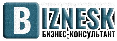 Бизнеск